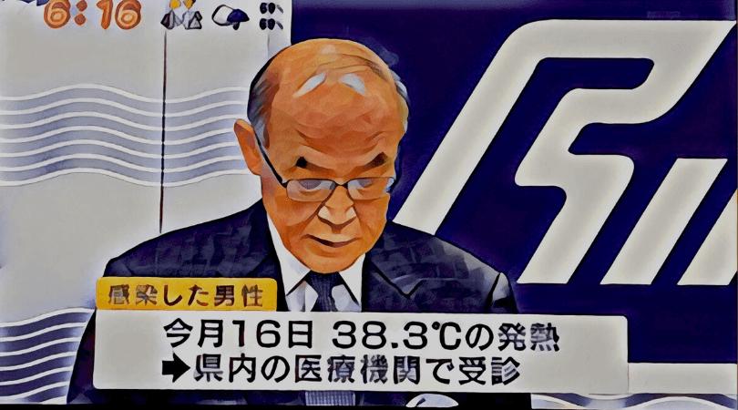 新型コロナウイルス  石川県 渡航歴 感染経路 病院 場所 どこ