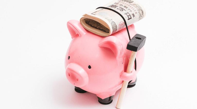 コロナ 給付金 いつ いつもらえる 支給 対象者 年収 関係