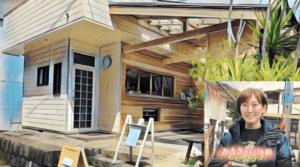 【ボンビー開業ガール】みさきのケーキ屋の場所はどこ?和歌山に開店!