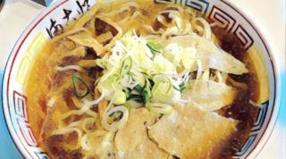 セブンルール 福島県 喜多方 まこと食堂 場所 どこ お取り寄せ 方法