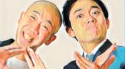 ジュウジマル ひょうろく 橋口 wiki プロフィール ネタ動画 面白い